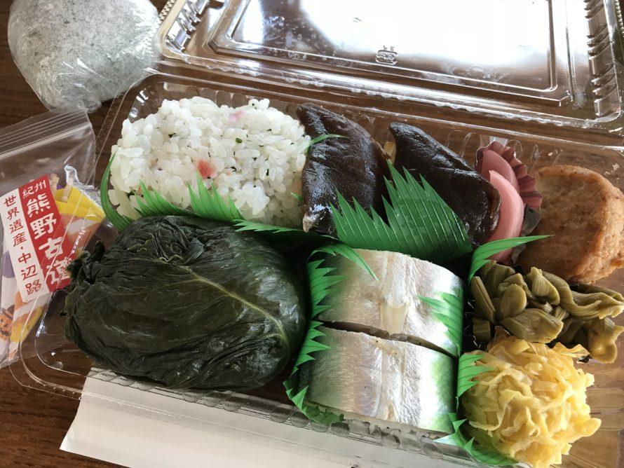 熊野古道、お弁当をどこで食べるかわからない問題-休憩ポイントの見極め方