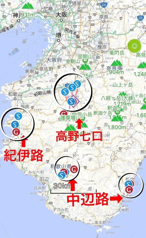 【登山アプリ×熊野古道】Geographica(ジオグラフィカ)でひろがる世界