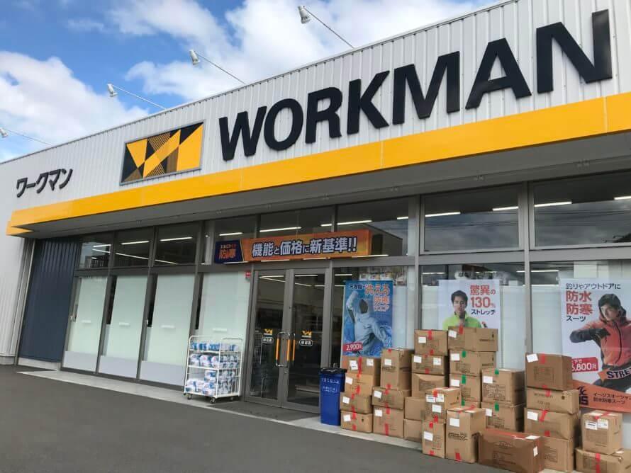 地方の『ワークマン』でレディース登山ウェアは買えるのか