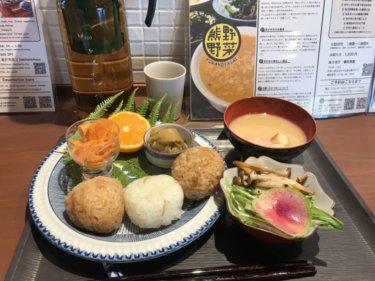 【熊野野菜カフェ】ちかつゆのグルメ|熊野古道 中辺路