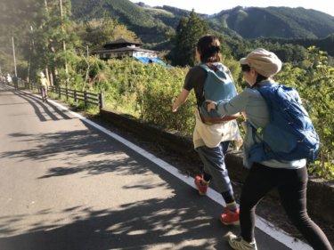 秋うらら、ちかつゆのいいとこどり|今年も歩こう熊野古道③(牛馬童子~小広王子)