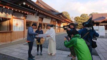 平成最後の熊野詣で  1日目