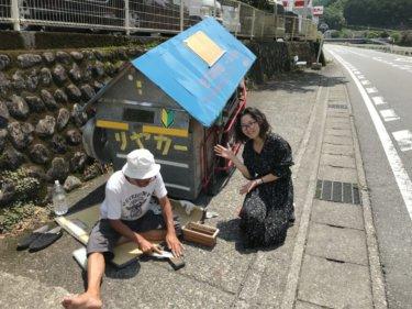 熊野ではたらく~旅と定住とリヤカーおじさん~